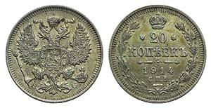 Russia, Nicholas II (1894-1917). 20 Kopeks ...