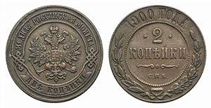Russia, Nicholas II (1894-1917). 2 Kopeks ...