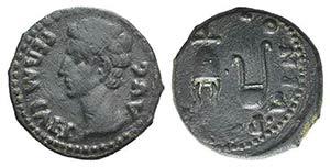Augustus (27 BC-AD 14). Spain, Corduba. Æ ...