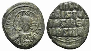 Anonymous, time of Basil II and Constantine ...