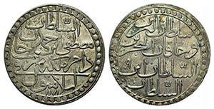 Ottoman Empire, Sultan Abdul Hamid I (AH ...