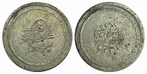 Ottoman Empire, Abdülmecid I (AH 1255-1277 ...