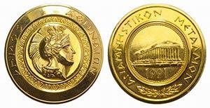 Greece, Medal 1991 (45.5mm, 52.13g). ΔHMOΣ ...