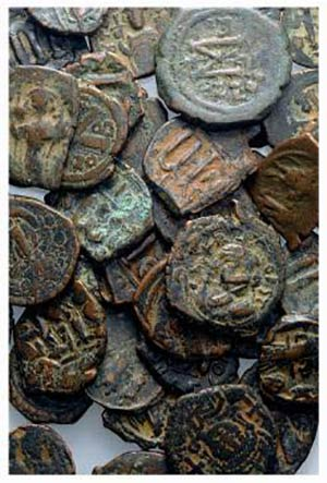 Lot of 50 Byzantine Æ coins, to be catalog. ...