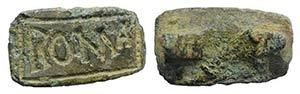 Roman Bronze Bread-Stamp, c. 1st-2nd century ...