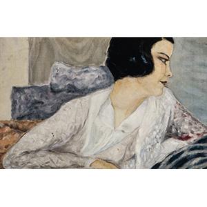 CESARINA GUALINOCasale Monferrato 1890 - ...