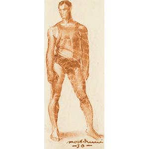 PUBLIO MORBIDUCCIRome 1889 – 1963The ...