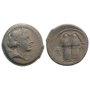 Southern Campania, Capua, c. 216-211 BC. Æ ...