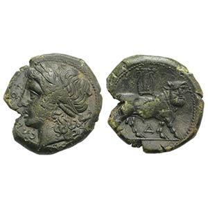 Northern Campania, Cales, 265-240 BC. Æ ...