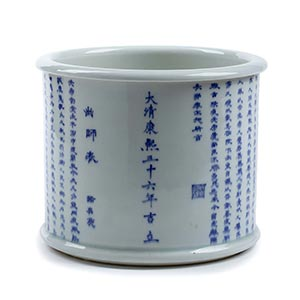 A 'BLUE AND WHITE' BRUSH POT, ...