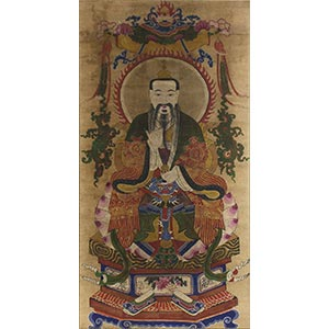 ANONIMOUS ARTISTChina, Qing dynastyChinese ...
