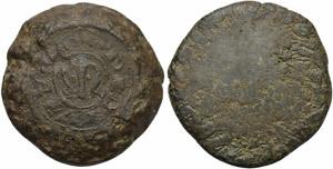 Modena, 13th century, Bronze Weight; AE (g ...