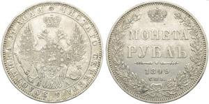 Russia, Nicholas I (1825-1855), 1 Rublo, ...