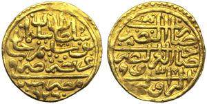 Islam, Ottoman, Suleiman I, Sultani, Misr ...