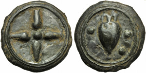 Etruria, Uncertain Mint, Cast Quadrans, 3rd ...