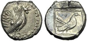 Sicily, Himera, Drachm, c. 530-483 BC; AR (g ...