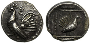Sicily, Himera, Drachm, before 482 BC; AR (g ...