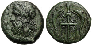 Sicily, Messana, Litra, c. 338-275 BC; AE (g ...