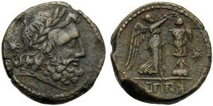 Campania, Capua, Uncia, 216-211 BC; AE (g ...
