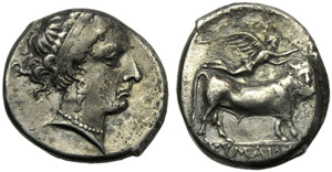 Campania, Cumae, Didrachm, c. 325-300 BC; AR ...