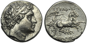 Sicily, Syracuse, Gelon II (240-216), 8 ...