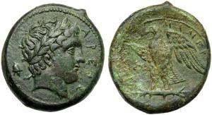 Sicily, Mamertinoi, Quadruple, c. 288-278 ...