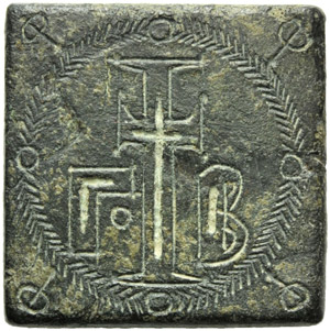 Square weight of 2 Unciae, 5th-6th century ...