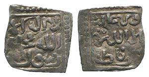 Islamic, al-Andalus (Spain). Nasrid of ...