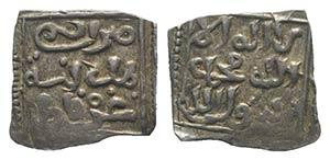 Islamic, al-Andalus (Spain), Nasrid of ...