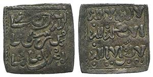Islamic, al-Maghreb (North Africa). Almohads ...