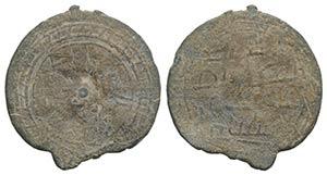 Islamic, Sicily, Round Lead Amulet, c. ...