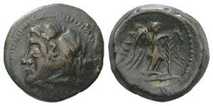 Northern Apulia, Ausculum, c. 240 BC. Æ ...