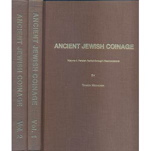 MESHORER YA' AKOV. – Ancient jewish ...