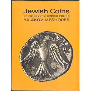 MESHORER YA' AKOV. – Jewish coins of the ...