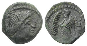 Celtic. Gaul, Southern. Volcae-Arecomici, c. ...