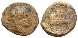 Star series(?), Rome, 169-158 BC. Æ ...