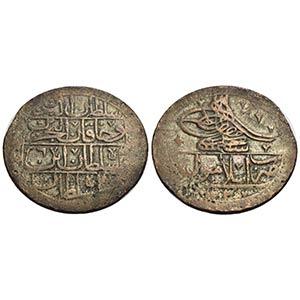 Falsi (da studio, moderni, ecc.) - Selim III ...