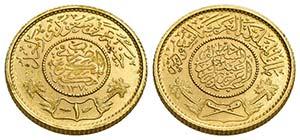 ARABIA SAUDITA - Abd Al-Aziz Bin Saud ...