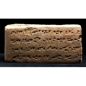 Brick with Elamite inscription South-western ...