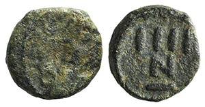 Vandals, c. 480-533. Æ 4 Nummi (10mm, ...