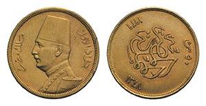 Egypt, Fuad I (1922-1936). AV 50 Piastres AH ...