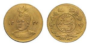 Iran, Ahmad Shah (1909-1925). AV 1/2 Toman ...