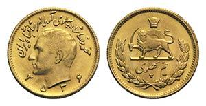 Iran, Mohammed Reza Pahlavi (1941-1979). AV ...