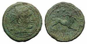 Southern Campania, Capua, 216-211 BC. Æ ...