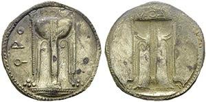 Bruttium, Kroton, c. 530-500 BC. AR (28mm, ...