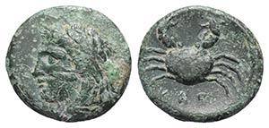 Bruttium, Kroton, c. 350-300 BC. Æ (15mm, ...