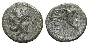 Sicily, Aitna, c. 208-205 BC. Æ Sextans ...