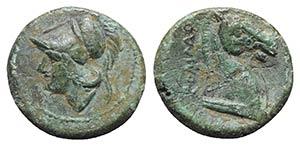 Anonymous, Rome, c. 260 BC. Æ (17mm, 4.11g, ...