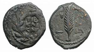 Valerius Gratus (15-26 CE). Judaea, ...