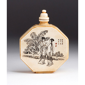 Engraved ladies, Ivory snuff bottle; XX ...